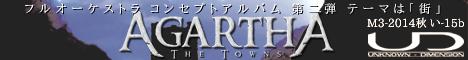 Agartha - The town -